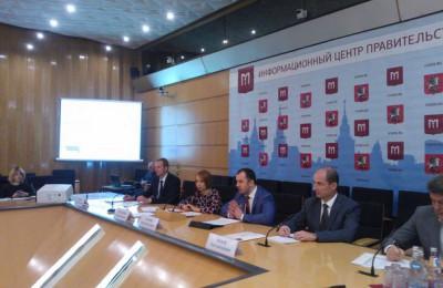 197 человек по результатам открытого конкурса вошли в кадровый резерв руководителей управ районов