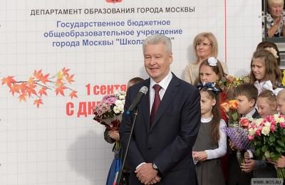 Мэр Москвы Сергей Собянин поздравил школьников и студентов с началом учебного года