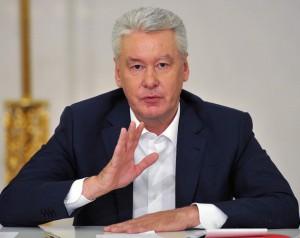 Москва. мэр Москвы. Сергей Собянин