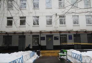 Детская поликлиника в ЮАО