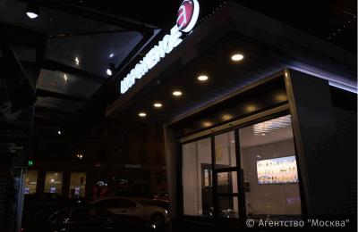 В Даниловском районе в 2016 году установят дополнительные киоски «Мороженое»