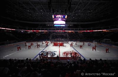 Ледовая арена в Парке Легенд