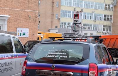 В столице начнётся масштабное обследование дорог при помощи передвижных лабораторий