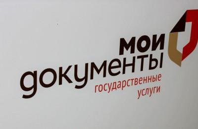 """""""Мои документы"""" открылись в СНТ"""