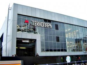 Станция метро Технопарк в Даниловском районе
