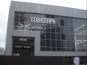Станция метро Технопарк, которую снабжает электричеством подстанция Автозаводская