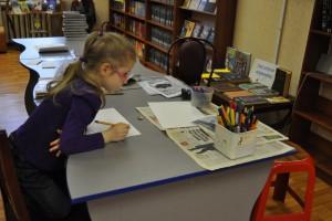 Библиотека № 163 в Даниловском районе