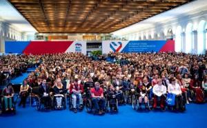Участники форума За равные права и равные возможности, прошедшего в Москве