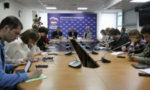 За депутатские кресла в Москве поборется 291 человек