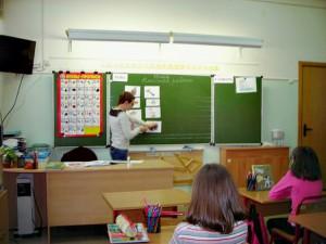 Урок в школе-интернате