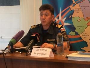 В настоящее время на учете в ГИМС состоит свыше 29,5 тыс. маломерных судов - Андрей Печенин