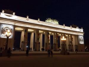 В Парке Горького 24 июня соберется примерно 20 тысяч московских выпускников
