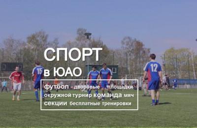 спорт_100616
