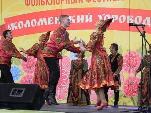 Фольклорный фестиваль Коломенский хоровод