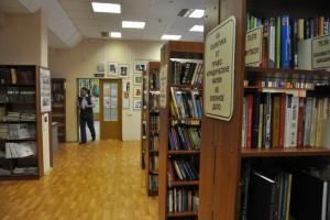 Библиотека №163