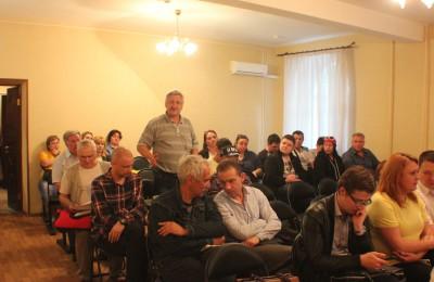 Жители Даниловского района на встрече с главой управы