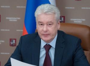 Мэр столицы Сергей Собянин на заседании правительства Москвы
