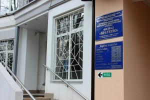 Новый центр социального обслуживания жителей возводят в ЮАО