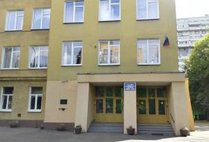 Школа №547 в Даниловском районе