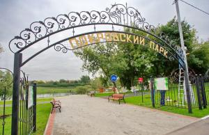 Покровский парк в ЮАО