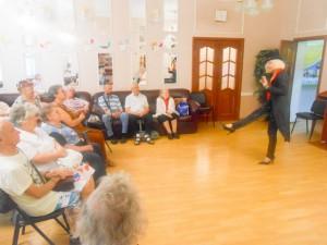 Праздник ко Дню семьи, любви и радости в центре социального обслуживания Даниловского района