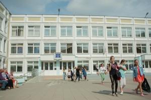 Школа №867 в районе Братеево