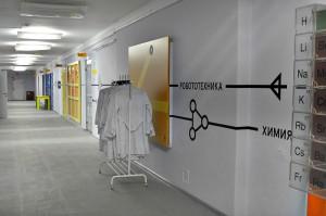 Учащиеся продемонстрируют микро- и макрокосмос с помощью художественных средств