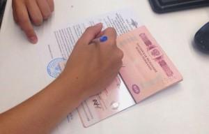 162 жителя Даниловского района оформили в прошлом месяце загранпаспорт нового образца
