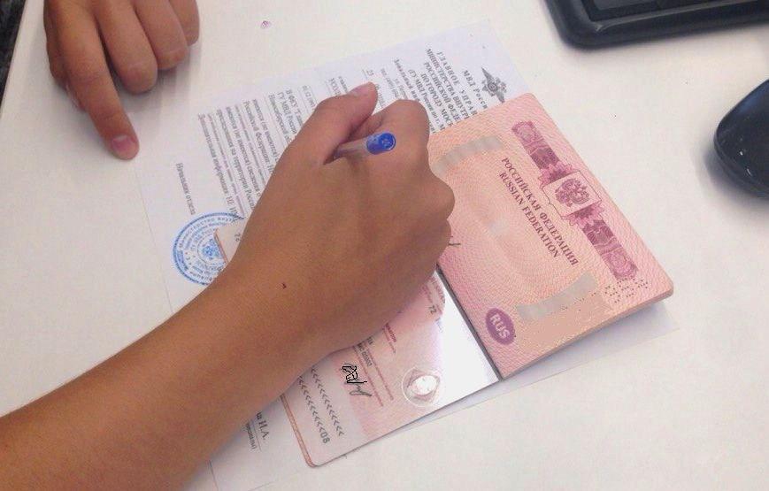 Подача заявления на загранпаспорт кемерово
