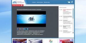 Московский-образовательный-телеканал