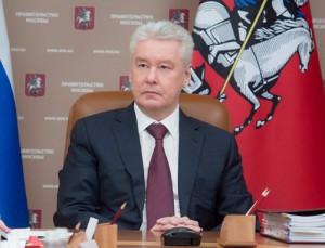 Сергей Собянин пригласил москвичей и гостей столицы на День города