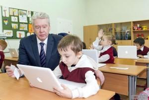 Сергей Собянин рассказал о высоком качестве школьного образования в Москве