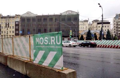 """Работы по программе """"Моя улица"""" в Москве"""
