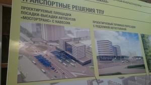 """План строительства ТПУ """"Южная"""""""