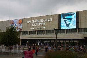 Выставка к 200-летию Айвазовского в Третьяковке