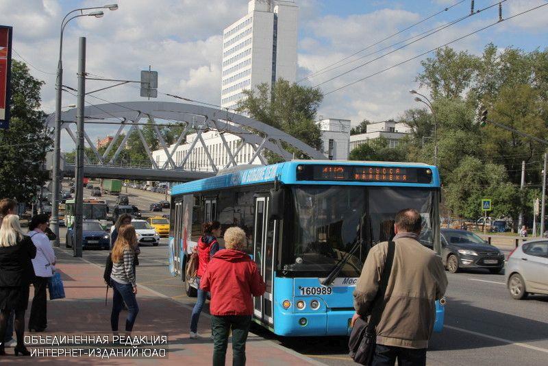 Новая линия появится насхеме метро Москвы вконце августа