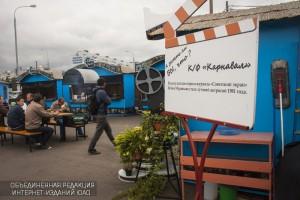 Фестивальная площадка Карнавал на Домодедовской