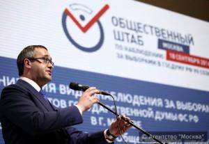 В Москве завершена подготовка Общественного штаба по наблюдению за выборами, заявил Алексей Шапошников