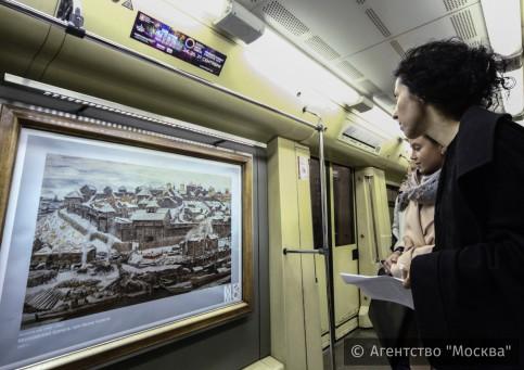 Новая экспозиция поезда «Акварель» посвящена истории столицы