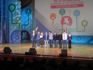 Собянин вручил награды победителям и призерам Олимпиады мегаполисов