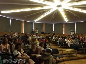 Жители Даниловского района в культурном центре ЗИЛ