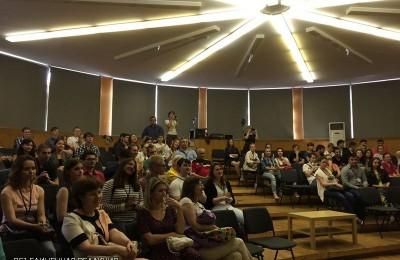 Лекция в культурном центре ЗИЛ