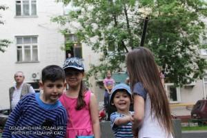 Дети в ЮАО