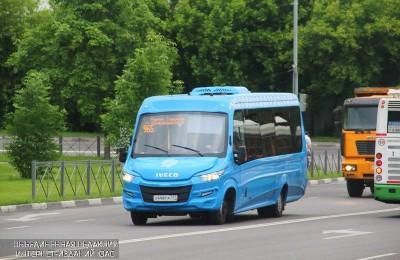 Москва удостоилась третьей премии за год в области транспорта