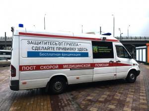 Москвичи с помощью портала открытых данных смогут узнать, где расположен ближайший мобильный прививочный пункт