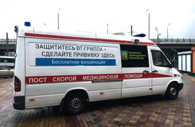 Жители Даниловского района смогут сделать бесплатные прививки