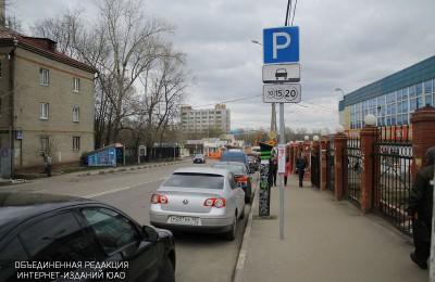 Парковка на улице Товарищеская в ЮАО