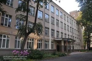 Полиграфический колледж №56