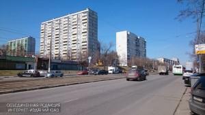 Улица Чертановская в ЮАО