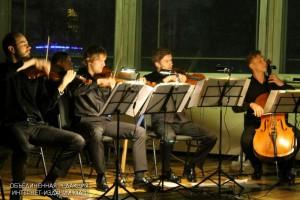 Концерт в ЗИЛ